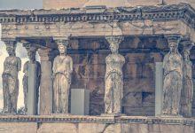 Photo of Qué ver en Atenas